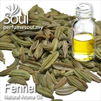 Natural Aroma Oil Fennel - 50ml