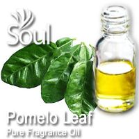 Fragrance Pomelo Leaf - 10ml